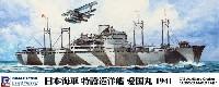 日本海軍 特設巡洋艦 愛国丸 1941