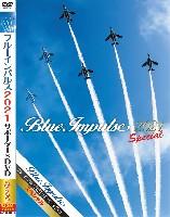 ブルーインパルス 2021 サポーターズ DVD スペシャル