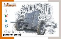 3.7cm Pak36 ドイツ 対戦車砲