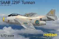 タラングス1/72 エアクラフト プラモデルサーブ J29F トゥンナン
